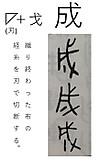 Kanji05