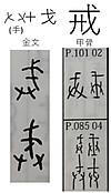 Kanji06