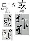 Kanji07