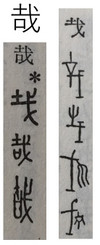 Kanji08_3