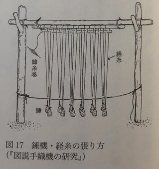 Kanji09