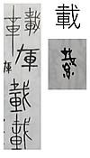 Kanji12_2