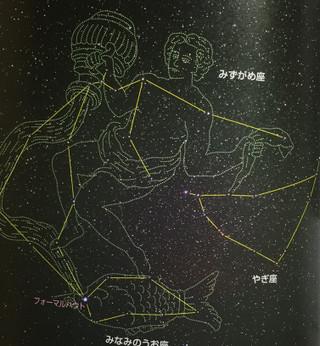 Kojiki69