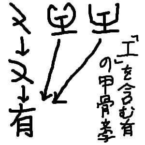 Cocolog_oekaki_2011_09_16_08_06