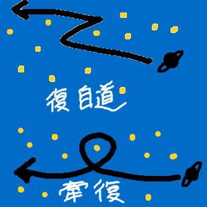 Cocolog_oekaki_2011_10_02_23_08