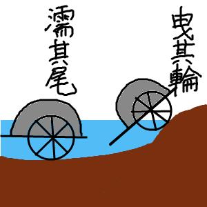 Cocolog_oekaki_2011_10_13_22_24