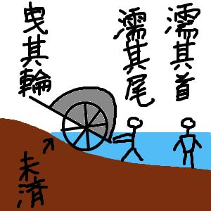 Cocolog_oekaki_2011_10_13_22_29