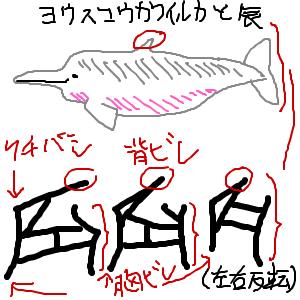 Cocolog_oekaki_2011_11_20_13_52