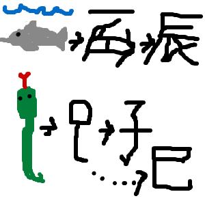 Cocolog_oekaki_2011_11_26_17_37