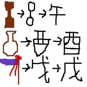 Cocolog_oekaki_2011_11_26_17_58