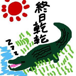 Cocolog_oekaki_2011_12_04_21_21