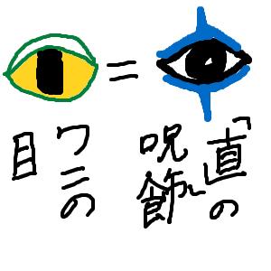 Cocolog_oekaki_2011_12_04_21_25_2