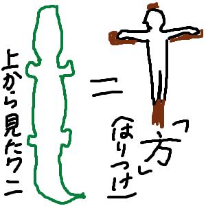 Cocolog_oekaki_2011_12_04_21_28