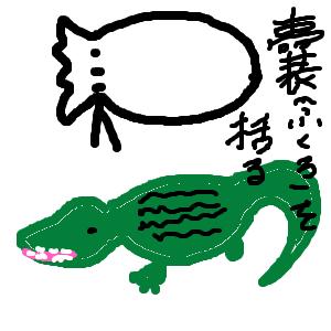 Cocolog_oekaki_2011_12_04_21_31