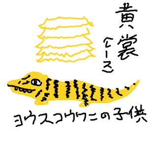 Cocolog_oekaki_2011_12_04_21_35