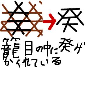 Cocolog_oekaki_2011_12_31_12_28