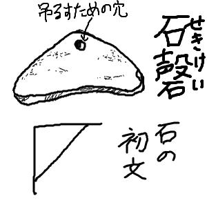 Cocolog_oekaki_2012_01_09_12_11
