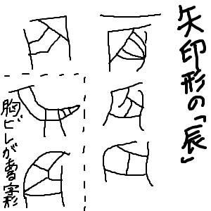 Cocolog_oekaki_2012_01_09_12_37