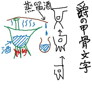 Cocolog_oekaki_2012_01_10_23_34