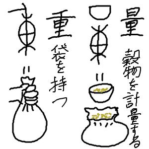Cocolog_oekaki_2012_01_15_11_38