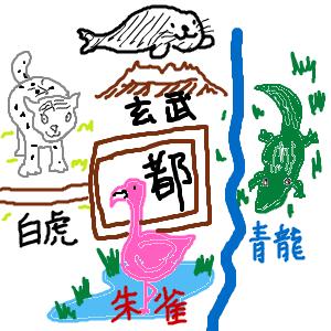 Cocolog_oekaki_2012_01_15_13_18