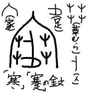 Cocolog_oekaki_2012_02_25_23_00