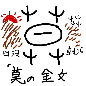 Cocolog_oekaki_2012_02_25_23_01
