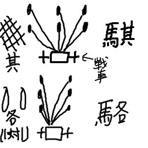 Cocolog_oekaki_2012_04_16_22_18