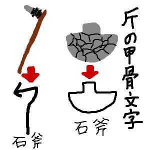 Cocolog_oekaki_2013_04_13_13_17