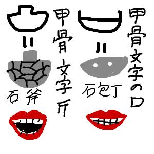 Cocolog_oekaki_2013_04_13_13_25