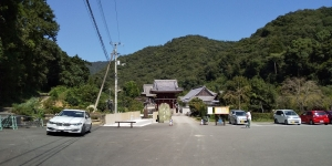 Dainichiji07