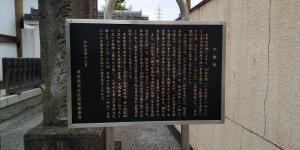 Daiseiji