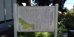 Higashi02