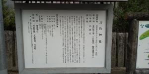 Kawashima02