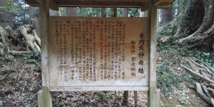 Kiuchi01