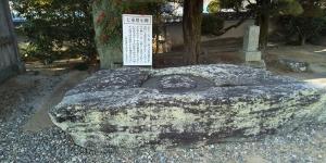 Kokubunji02