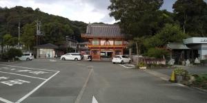 Komyoji05
