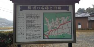 Kushibuchi03