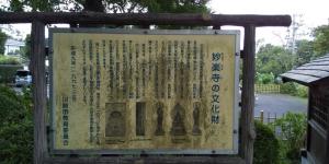 Nagaoji01