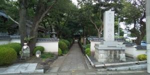 Nagaoji02