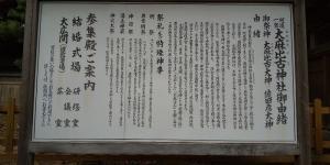 Ohmahiko05