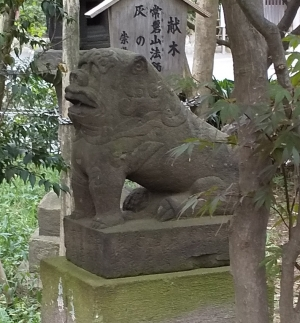 Rokugo03