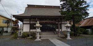 Seifukujihondo