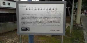 Shibamatakofun