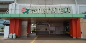 Shibayamachiyoda_20200716082101