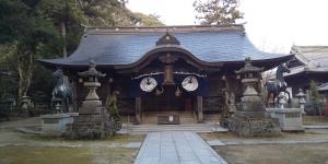Shimoichinomiya