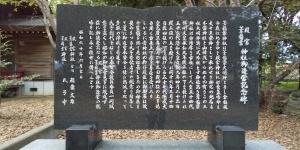 Tonomiya02